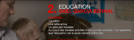 huit-education.png