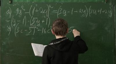 mathématiques,sciences,recherche,humanisme,sciences humaines
