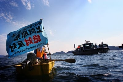 nucléaire,japon,énergies,pêche,ile,écologie
