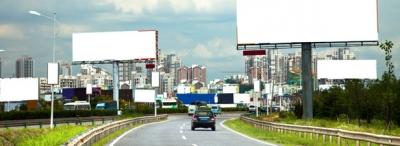 pollution,paysage,environnement,publicité,commerce,pnr